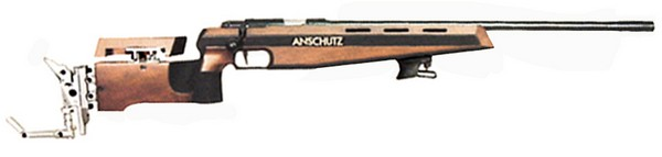 ANS 1907 W/WALNUT STOCK W/2213-8700 HOOK BUTT PLATE (RIGHT) 000123H