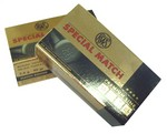 RWS SPECIAL MATCH AMMO (50 RDS) 2134233